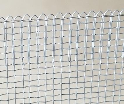 Aluminum Alloy Wire Mesh